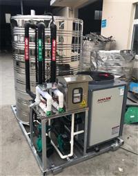超低溫5噸空氣能熱水器一體機廠家直銷