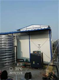 工廠10噸一體式空氣源熱水器 一體式空氣源熱泵