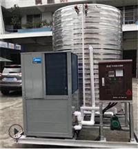 泰州一體式空氣源熱泵熱水器安裝圖