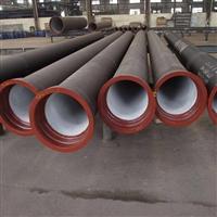 k9球墨铸铁管排水管DN110可定制