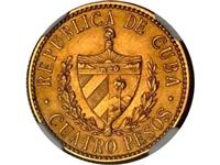 古金币图片与收购征集点