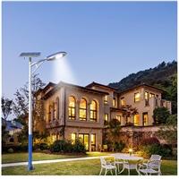 太阳能路灯价格  广东太阳能路灯厂家厂家  家用太阳能led照明路灯