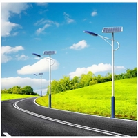 太阳能路灯多少钱一个  小型太阳能路灯价格厂家  太阳能led路灯家用