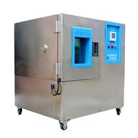 30L恆溫恆濕試驗箱