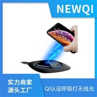 QI认证无线充 usb充电器 欧宝体育  苹果手表充电器