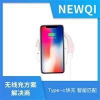 iphone欧宝体育  苹果手表欧宝体育  手机充电头 5v2a