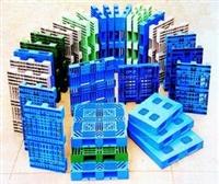 辽宁塑料托盘厂家-沈阳塑料托盘公司-塑料托盘供应商
