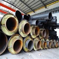 黑龙江哈尔滨天然气用预制直埋聚氨酯发泡保温管厂家 东晨管道