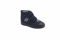 河南省生产囚犯鞋、劳改鞋、新生鞋、看守所犯人鞋工厂