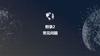 广东惠州市百度加盟星怎么样