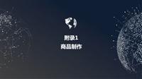 广东潮州市百度加盟星资料