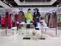 尤西子2020年秋冬新款品牌折扣女装厂家直供