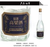 新疆KKL金门高粱酒精选高粱酒600ml八角瓶型价格