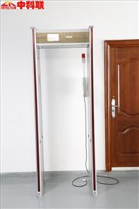 中科联红外测温型通过式安检门