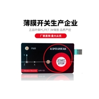 凹凸按键面板丝印定制 电气开关控制器面板丝印
