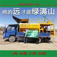 四川凉山高速种草机移动式喷播机