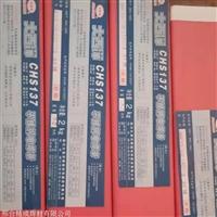 沐鸣娱乐2彩票年回收焊带 D309/JWF304D/JWF205D 不锈钢焊带回收价格