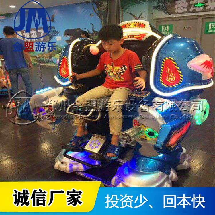 小型游樂設備廣場機器人   行走站立廣場機器人