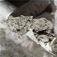 重庆马家岩 锚固剂 安全可靠 厂家供应 欢迎来电咨询