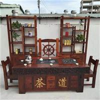 老船木实木家具船木中式功夫茶桌茶几茶台户外阳台小型茶桌椅组合