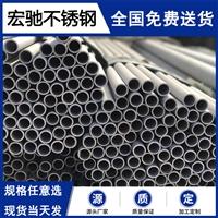 定制批發2205雙向不銹鋼管 321不銹鋼管 有縫不銹鋼管生產廠家