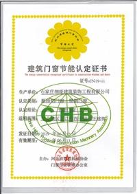 沐鸣娱乐2彩票商执照备案制注册代理过期换证流程