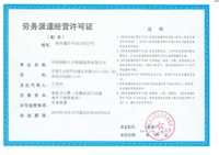 乙级沐鸣娱乐2彩票商营业执照变更需要提交材料
