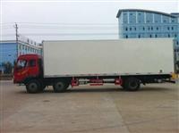 南京到贵港物流公司在哪里