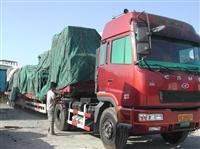 南京到榆林货运公司上门取件电话