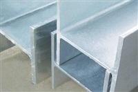 哈尔滨H型钢材-哈尔滨钢材