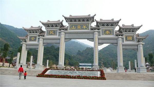 深圳羊台山公园景点雾森景观工程