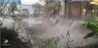 人工造雾系统