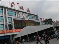 广州火车站高压喷雾降温工程