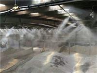太原混凝土沙石料仓高压喷雾除尘