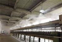 高压喷雾除尘设备 喷雾除尘 除尘