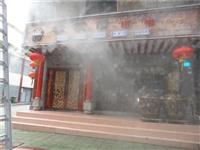 户外餐厅降温 喷雾降温