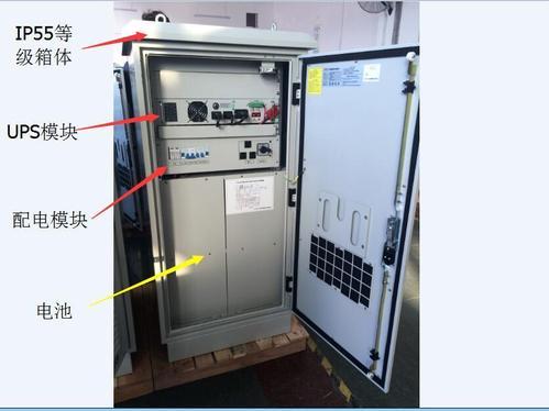 山特UPS电源C10K内置电池容量10000VA负载9000W在线式