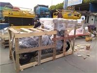 南京到铜仁地区物流公司托运上门取件