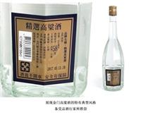 辽宁省金门高粱酒 精选高粱酒600ml八角瓶型价格