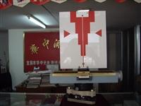 华中牌水电站变形监测用HD-1型活动觇标