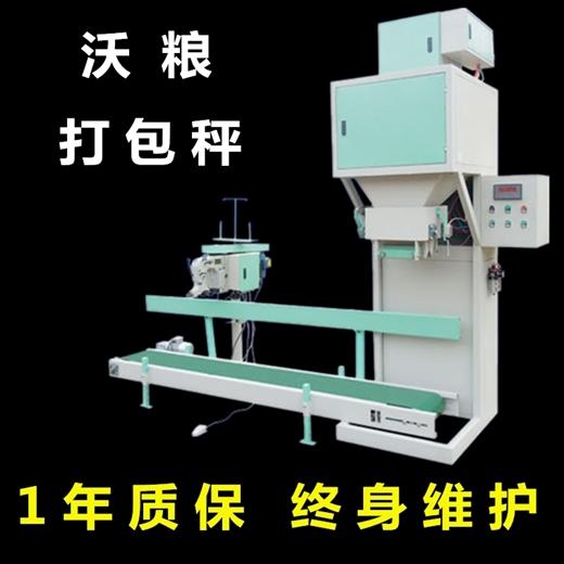 鑫萬昇(山東)機械設備有限公司