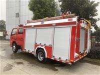 大城縣微型森林消防車