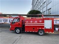 九江微型森林消防車