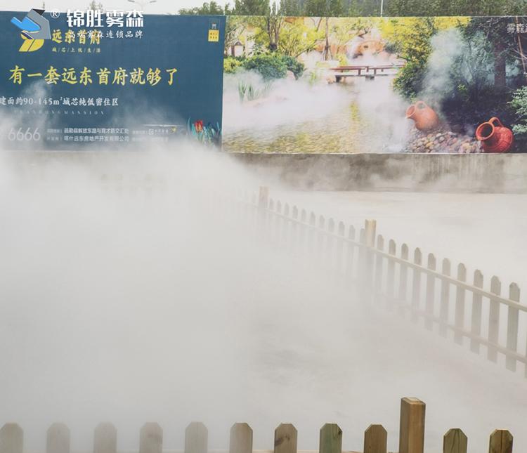 园林景观天然雾