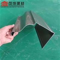 养殖大棚彩铝檐槽、养殖大棚铝合金檐槽批发市场