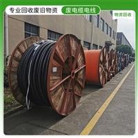 昆山低壓電纜回收昆山高壓電纜回收 從事多年行家