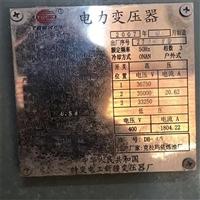 淮北組合式變壓器回收 淮北有載調壓變壓器回收 一忱回收