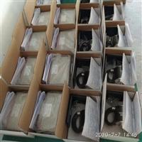 海河 HGD光电编码器 闸门开度监测