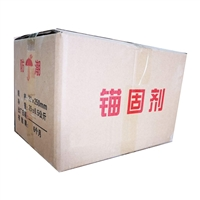 重庆九龙坡 锚固剂 提供合格证检测报告 厂家批发