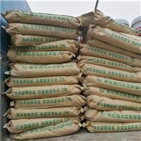 重慶巴山 瓷磚膠 防水卷材抹面 廠家大量批發